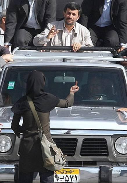 Verzet Iran